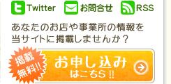 札幌市街ガイド情報